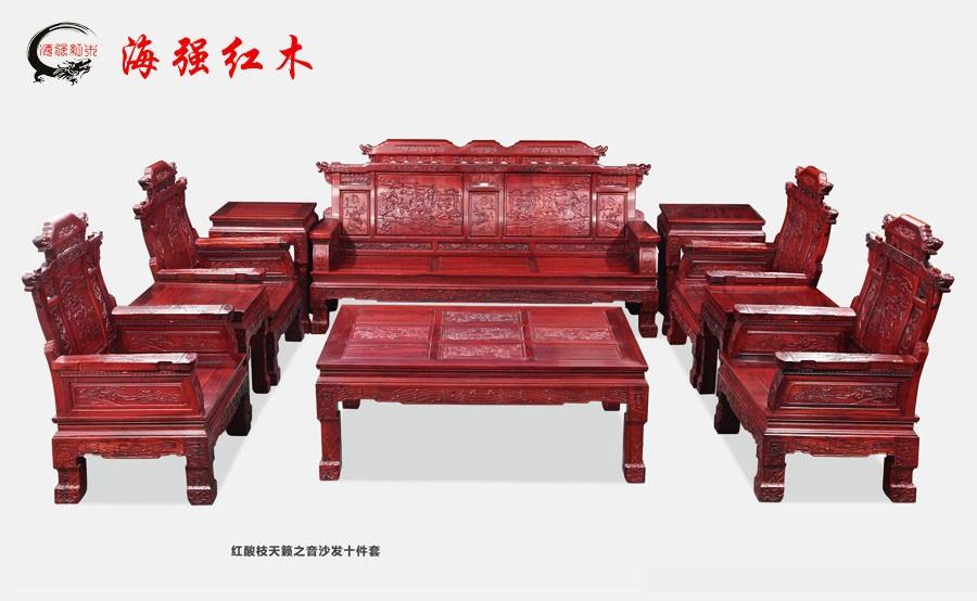 红酸枝红木家具.jpg