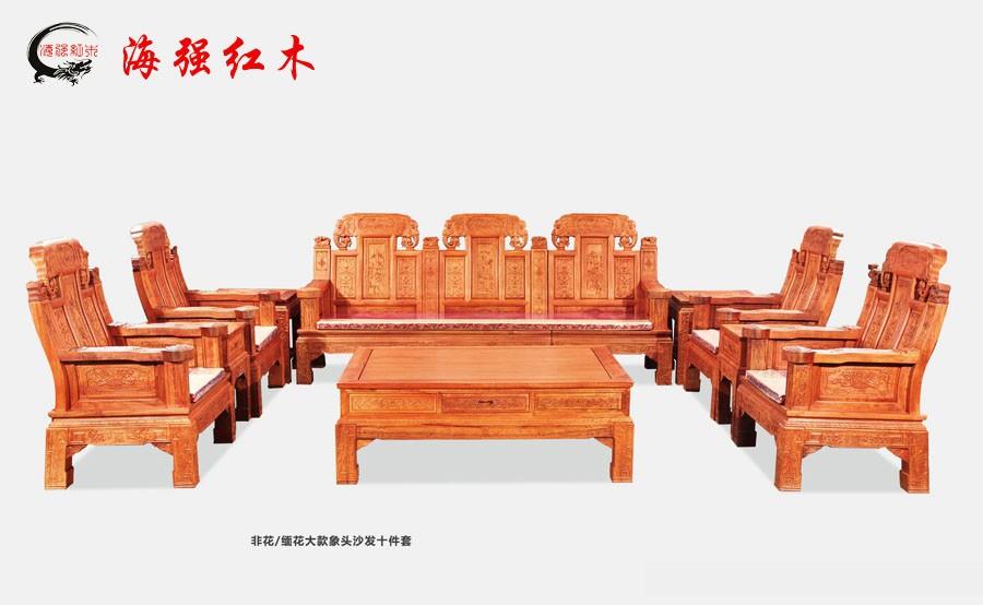 红木家具价格.jpg