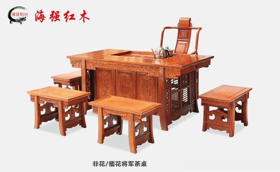 红木家具茶台.jpg