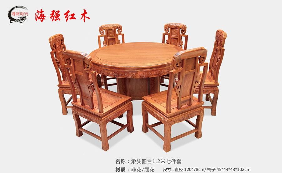 红木家具餐桌