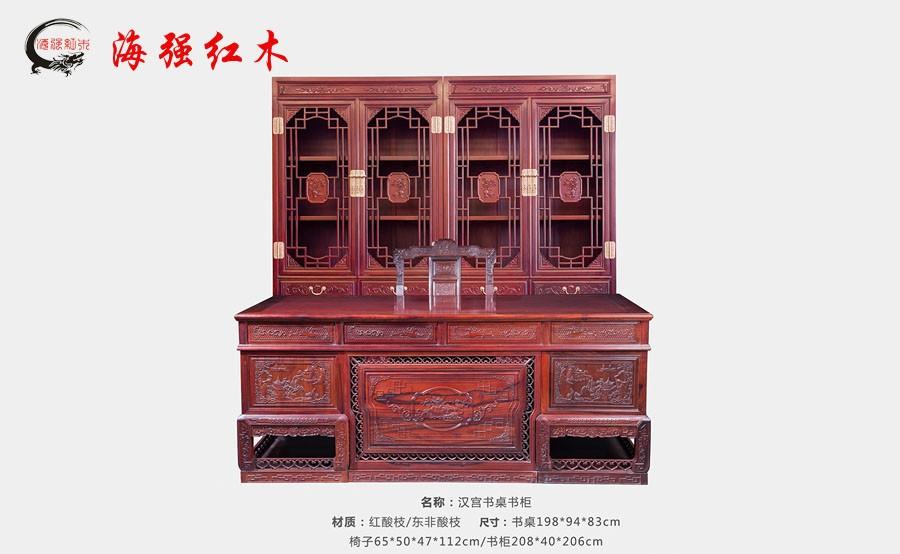 红木家具|花梨木家具|东阳红木|红木家具厂|红木沙发|红木家具品牌|红木家具图片|红酸枝家具|红木家具批发