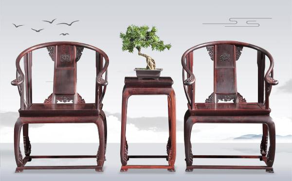 小葉紫檀皇宮椅