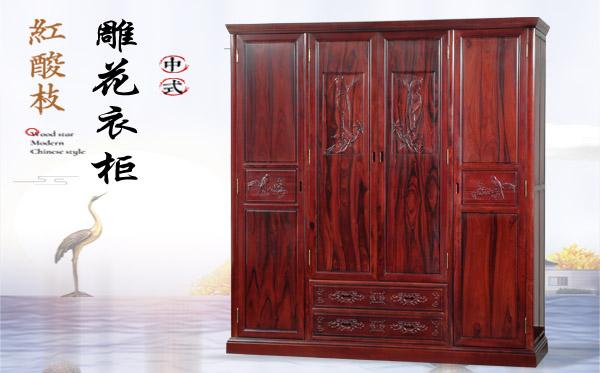 紅酸枝衣柜
