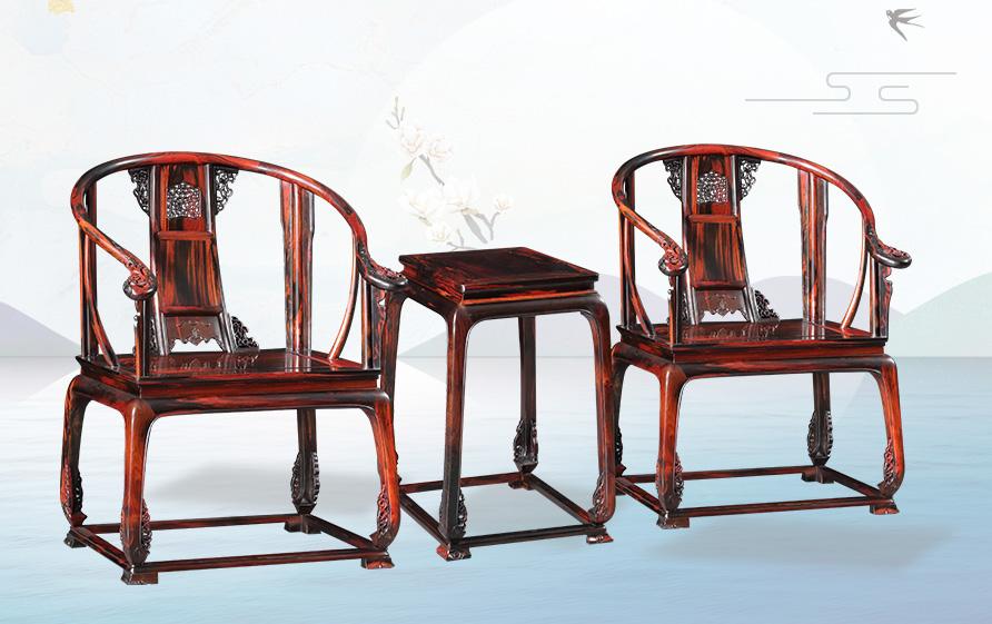 大紅酸枝皇宮椅