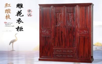 红酸枝衣柜